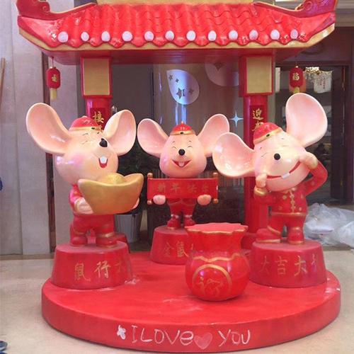 鼠年大吉泡沫雕塑安装